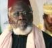 IL N'Y A PAS DE TENEBRES AUSSI PROFONDES QUE CELLES DE L'INEXISTENCE  ( Dr Ahmed El Mansour DIOP Tivaouane) .