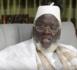 Note de l'Imam Ahmed El Mansour DIOP de Tivaouane sur la pandémie du COVID-19