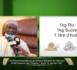 VIDEO - Les Prières (Nianes) et l'aumône (Sarakh) recommandées par Serigne Babacar Sy Mansour