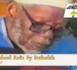 GAMOU FASS 1997 - Allocution de El Hadj Abdoul Aziz Sy Dabakh ( l'une de ses dernières apparitions officielles en public avant son rappel à Dieu)