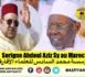 VISITE DE TRAVAIL AU MAROC - Serigne Abdoul Aziz Sy Al Amine revient sur le sens de son déplacement