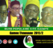 VIDEO - Gamou Tivaouane 2015/2 - Suivez le Burd Populaire de la Cité Gadaye chez Sokhna Assy Mame Ass Djamil