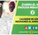 VIDEO - Suivez la 38éme Ziarra de la Hadara El Hadj Daouda Mbaaye ; Causerie de Serigne Mouhamed Al Amine Mbaaye Tijaani