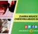 VIDEO - Suivez la Ziarra annuelle de Ngick de Wakeur Cheikhna Abass Sall (rta), Edition 2015, présidé par le Khalif Serigne Mansour Sall