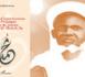 "PARUTION - Seydi Djamil Niane signe ""La voie d'intercession du Prophète dans la poésie d'Elhadji Malick Sy (rta)"""