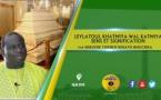 ENTRETIEN VIDÉO -  Laylatoul Khatmiya wal Katmiya : Sens et Signification par Serigne Cheikh Ndiaye Bouchra