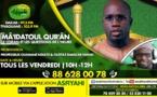 MA 'IDATOUL QURAN animée par Professeur Ousmane Ndiaye et Oustaz Babacar Niang Théme: ayatoul kursiyu