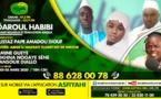 daroul habibi du jeudi 05 mars 2020 par oustaz pape amadou diouf
