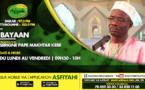 Al Bayan Du Vendredi 13 Mars 2020 Par Serigne Pape Makhtar Kébé sourate ma'oune 107