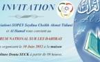 GRAND FORUM NATIONAL SUR LES DAHIRAS LE 30 JUIN 2012 À DOUTA SECK  : La redéfinition de leurs missions et la Formation de ses dirigeants au Menu