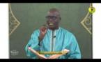 Tafsirul Quran Episode 3 du 28 Avril 2020 Avec Professeur Mame Ousmane Ndiaye - Sourate Al Fatiha