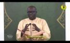 Tafsirul Quran Episode 13 - Avec Professeur Mame Ousmane Ndiaye - Sourate Al Baqara