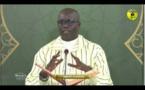 Tafsirul Quran Episode 17 Avec Professeur Mame Ousmane Ndiaye - Soutate Al Baqara