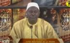ACADÉMIE DU FIQH - du 21 Mars 2021 par Oustaz Lamine Samb Thème: Actes mèritoires de la prière