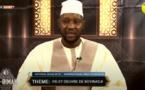 AR-RIMAH DU LUNDI 07 JUIN 2021 PAR TAFSIR HAMIDOU WELLE INVITE: CHERIF MOUHAMADOU HADY AIDARA THE...