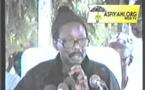 ARCHIVE VIDEO : Conference  de Serigne CHeikh Tidiane Sy Al Maktoum à Keur Dieumb en 1987