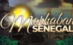 MARHABAN SENEGAL DU MERCREDI 14 JUILLET 2021 PAR NDIAGA SAMB : INVITE OUSTAZ HAMIDOU WELLE
