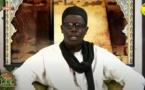 DAROUL HABIBI DU SAMEDI 02 OCT 2021 PAR OUSTAZ PAPE AMADOU DIOUF INVITE OUSTAZ NDIAGA SAMB