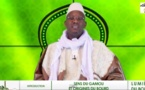 EMISSION LUMIERE BOURDE - INTRODUCTION - Sens du Gamou et Origines du Bourde (Gamou Tivaouane 2014)