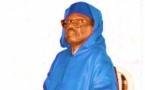 """2EME PARTIE - Traduction du Qaçida """"Fa Ilayka Yabna Muhammaddine Nâdânî"""" de Serigne Cheikh Tidiane Sy Al Maktoum"""