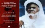 Taçawuf (Soufisme) - Extrait « Ifhâm al-Munkir al-Jânî » de Seydil Hadj Malick Sy (rta) : Education « de l'aspiration et de l'état spirituels »