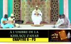 VIDEO - A l'Ombre de la Khilâcou Zahab d'El Hadj Malick SY, Chapitre 6 , LA NAISSANCE DU PROPHÈTE (3eme Partie) - Par Serigne Ahmed Sarr