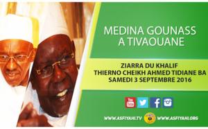 VIDEO - TIVAOUANE - Serigne Abdoul Aziz SY Al Amine reçoit le Khalif de Medina Gounass Cheikh  Amadou Tidiane Ba