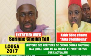 ZIARRA LOUGA 2017 - Entretien Avec Serigne Cheikh Tidiane Tall.. Parcours des héritiers d'El Hadj Omar (rta), Sens de la Ziarra dans le coran et la sunna et point de vue sur l'actualité