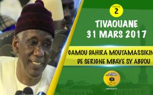 Partie 2 - VIDEO - TIVAOUANE - GAMOU MOUTAMASSIKINA 2017 - Suivez la Causerie de Serigne Mbaye Sy Abdou