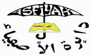 """La Dahita : """" Notre Devise être au service de l'Islam"""""""