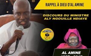 VIDEO - RAPPEL À DIEU D'AL AMINE - Le discours du Ministre de l'interieur Aly Ngouille Ndiaye
