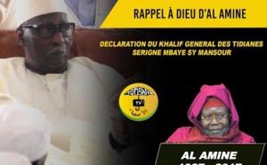 VIDEO - Retour sur la Première Déclaration du nouveau Khalif Général des Tidianes : Seydi Abû Bakr As Siddîq (Le Véridique)