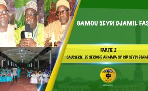 VIDEO - Suivez le Gamou Djamil Yi (Les Homonymes de Seydi Djamil), édition 2017