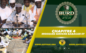 BOURDE 2017 - Chapitre 4 - Mosquée Serigne Babacar Sy