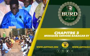 BOURDE 2017 - Chapitre 3 - Mosquée Serigne Babacar Sy