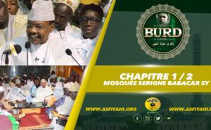 BOURDE 2017 - Chapitre 1 et 2 - Mosquée Serigne Babacar Sy