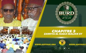 BOURDE 2017 - Chapitre 3 - Zawiya El Hadj Malick Sy