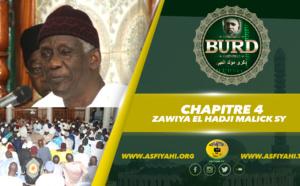 BOURDE 2017 - Chapitre 4 - Zawiya El Hadj Malick Sy