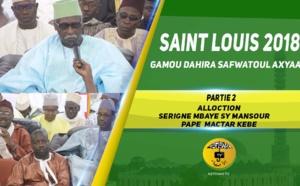 VIDEO - SAINT-LOUIS - Suivez le Gamou du Dahira Safwatoul Axyaar, de Serigne Mbaye Sy Mansour, Khalif General des Tidianes