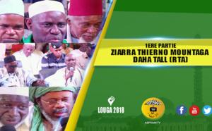 VIDEO - LOUGA - Ziarra Thierno Mountaga Daha Tall (rta) - Suivez les temps-forts, Interviews et Discours de Bienvenue