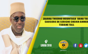 VIDEO - Ziarra 2018 Thierno Mountaga Daha Tall - Causerie de Serigne Cheikh Ahmed Tidiane Tall sur les fondements de la Tidjaniyya et des questions d'actualités