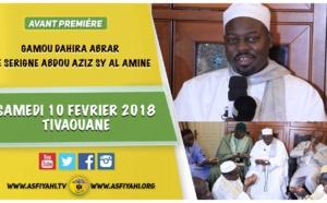 ANNONCE VIDEO - Suivez l'annonce du Gamou Abrar de Serigne Abdoul Aziz SY Al Amine, Samedi 10 Février 2018