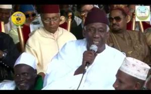 VIDEO - Ziarra  Omarienne 2018 - Les Enseignements de Serigne Mbaye Sy Abdou