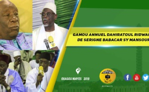 VIDEO - OUAGOU NIAYES  - Takussan Dahiratoul Ridwane de Serigne Babacar SY Mansour, Khalif General des Tidianes