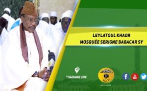 VIDEO - Revivez la Leylatoul Qadr 2018 à la Mosquée Serigne Babacar Sy sous la presidence de Serigne Pape Malick Sy