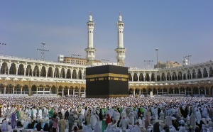 DOCUMENTAIRE : LES MIRACLES SCIENTIFIQUES DE LA KAABA