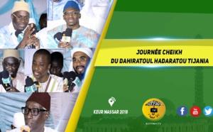 VIDEO - KEUR MASSAR 2018 - Le film de la Journée Cheikh Ahmed Tijani (rta) du Dahiratoul Hadaratou Tijania