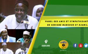 VIDEO - DAKAR CICES 2018 - Le Film du Panel des amis et sympathisants de Serigne Mansour Sy Djamil