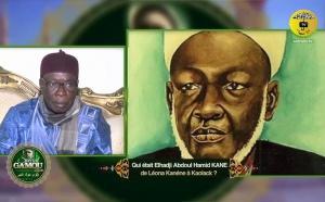 VIDEO REPORTAGE -  Qui était Serigne Abdou Hamid Kane (rta) ? Entretien avec son Khalif Serigne Babacar Kane