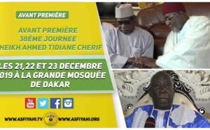 Journées Cheikh 2018 du 21 au 23 Décembre 2018 - Suivez la déclaration du Khalif Général des Tidianes Serigne Mbaye Sy Mansour